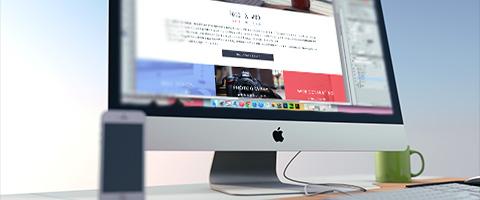 JIMOTOPAGEのホームページ制作制作の流れ