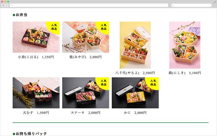 works_takara_sub2