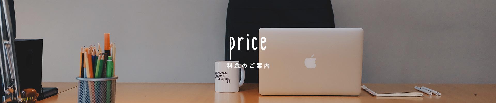 ホームページ制作サービス岐阜県大垣市のJIMOTOPAGE