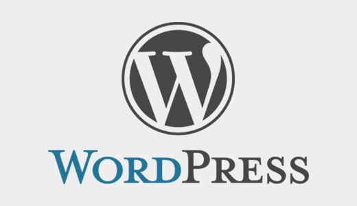 JIMOTOPAGEのホームページ制作WordPress構築